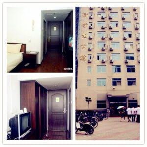 BFSU Accommodation