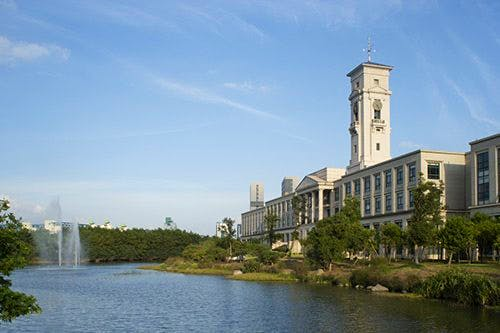 The University of Nottingham Ningbo China Administration Building Ningbo Campus