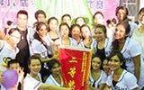 GXMU International Students