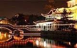Guangxi Medical University Facilities by Night