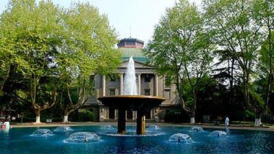 Southeast University (SEU) Nanjing