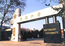 Southeast University (SEU) Gate